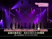 """AKB48 """"LES PETALES DE SAKURA"""" au benlieu de Paris en 2009"""