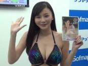 杉原杏璃さんがDVD『杏Resort』発売を記念して会見 「半身浴でシェイプアップ」