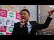 山本太郎議員、街頭記者会見 市民とホンネで意見交わす