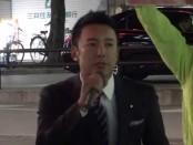 【統一地方選挙2015】山本太郎・参院議員が中野で街頭演説 杉原こうじ候補を応援