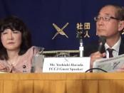 尖閣諸島を巡り片山さつき参院議員、原田義昭・衆院議員が特派員協会で会見