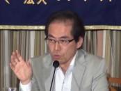 古賀茂明さんが特派員協会で会見 自民党によるテレ朝・NHKへの集団リンチを危惧