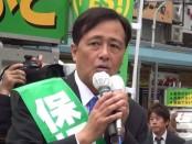 保坂のぶと「世田谷区長」第一声 22年ぶりに借金ゼロ 実績アピール