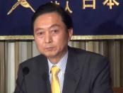 鳩山由紀夫・元首相が日本外国特派員協会で会見 ロシアによるクリミア併合を正当化