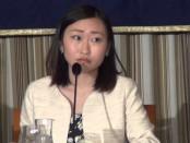 仁藤夢乃 さんが『JKビジネス-難民高校生』の実態について会見@特派員協会