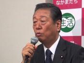 小沢一郎、山本太郎・両代表が会見「潮目はかなり変わってきた」