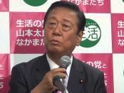 「自公だけで強行採決はできない」安保法案について小沢一郎・代表が発言