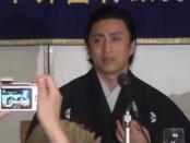 市川染五郎、ラスベガス公演で特派員協会にて会見