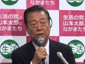 「県民の声が強制執行を止めた」辺野古工事中断で、小沢一郎・代表が発言