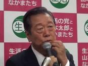 「野党連携でもう一度政権交代を実現したい」小沢一郎・代表が会見