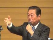 「ぶっ壊せ!アベ安保法制」集会で小沢一郎・代表が講演