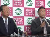 「後は選挙以外に変える方法はない」デモ以外の方法を問われて小沢一郎・代表が回答