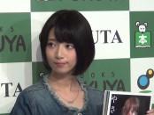 「乃木坂46」橋本奈々未さんがファースト写真集「やさしい棘」を出版⇒イベント