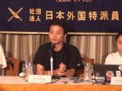 奥田愛基×芝田万奈×本間信和「SEALDs」中心メンバーが日本外国特派員協会にて記者会見