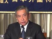「『ユネスコへの拠出を辞める』という意見は恥ずかしい」河野洋平・元衆院議長が会見