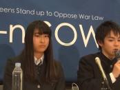 安保法制に反対する高校生グループT-nsSOWLが初の記者会見