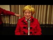 ドクター中松がトランプ氏に護身用かつら贈呈、その名も「守り髪」