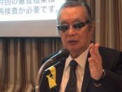 87歳ドクター中松、実験中に転倒 頭蓋骨にひび入るも「名誉の勲章」 東京五輪エンブレムに異議あり