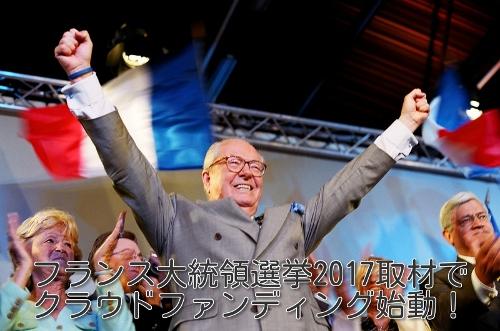 クラウドファンディング始動! (4)