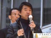 舛添都知事・辞任の場合は橋下徹が出馬か?