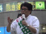 【都知事選2016】空に虹 人に真心 街に花-増田ひろや候補が街頭演説