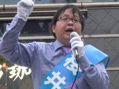 【都知事選2016】都政を国民の手に取り戻す-桜井誠さん街頭演説