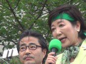 【都知事選2016】東京を変える。日本を変える-小池百合子・候補が街頭演説