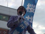 【都知事選2016】小池百合子は政治資金が真っ黒け-桜井誠・候補が徹底批判