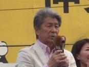 2016年東京都知事選挙、その論じられない真の争点はどこにあるのか? by 藤原敏史・監督
