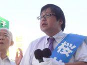 【都知事選2016】チャイナ・マフィアを日本から叩き出せ!桜井誠・候補が訴え
