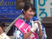 【都知事選2016】東京No.1宣言-七海ひろこ「幸福実現党」候補