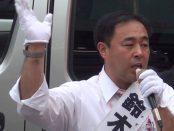 【参院選】日韓国交断絶を!日本の核武装を!鈴木信行「維新政党新風」代表・演説