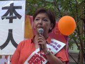 【参院選】市民の力で日本を変える-佐藤かおり「東京選挙区・無所属共同候補」が演説