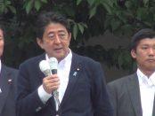 この道を。力強く前へ-安倍晋三「自民党」総裁が最終日に訴え