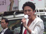 【参院選】あなたと一緒に闘う-蓮舫「民進党」代表代行が最終日に銀座で訴え