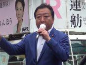 【参院選】野田佳彦「民進党」前内閣総理大臣が最終日に訴え