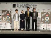第29回東京国際映画祭 ラインナップ発表会見に細田守監督、蒼井優らが登壇