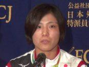東京五輪での期待高まる 柔道金メダリスト3人が会見