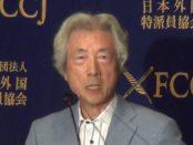 「放射能被害とわかる、常識で」小泉純一郎・元首相が会見。元米兵支援「トモダチ基金」の意義語る