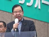 【総選挙2017】安倍政権を退場させる歴史的チャンス-志位和夫「日本共産党」委員長が演説