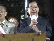 【総選挙2017】安倍政権に歴史的審判を!志位和夫「日本共産党」委員長が解散第一声
