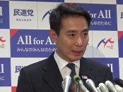 【総選挙2017】民進党は事実上、希望の党へ合流-前原誠司・代表が最後の定例会見