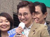 【総選挙2017】LGBTの権利向上を!-池内さおり「日本共産党」衆院議員