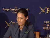 伊達公子さん引退会見「レズビアンのナブラチロワ選手は素晴らしい女性」