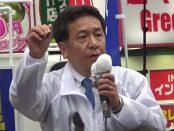 【総選挙2017】まっとうな政治を-枝野幸男「立憲民主党」代表が演説 約2000人の聴衆が集まる
