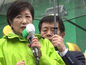 【総選挙2017】日本に希望をー小池百合子「希望の党」代表が演説