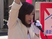 【総選挙2017】幸福実現党は唯一の減税政党だ-釈量子・党首が演説