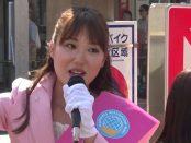 【総選挙2017】北朝鮮のミサイルに対抗を-中岡まき「幸福実現党」候補 by 酒井佑人