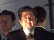 【総選挙2017】日本を取り戻し、この国を守り抜く-安倍晋三・首相が池袋駅東口にて演説