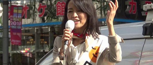 【総選挙2017】国防女子が希望の党&立憲民主党をメッタ斬り-赤尾由美「日本のこころ」候補
